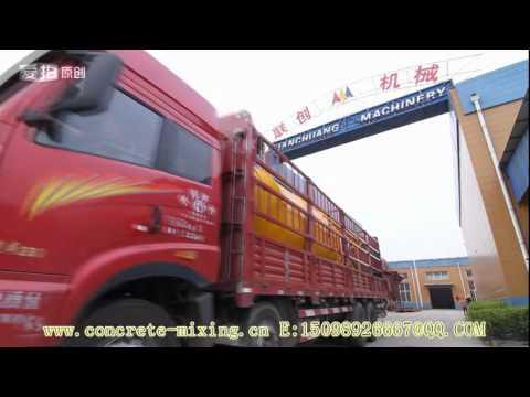 Shandong Lianchuang Machinery Co., Ltd Chinese explain