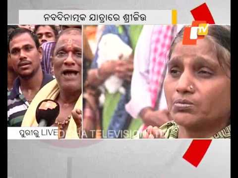 Rath pulling to resume today in Puri - PURI RATHA YATRA 2017