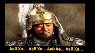 Tenger   Chinggis haan mongol huvilbar Subtitle
