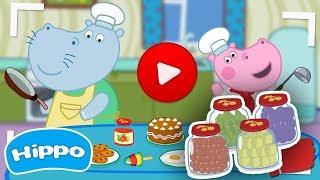 Гиппо 🌼 Кулинарное шоу 🌼 Рецепт варенья 🌼 Мультик игра для детей (Hippo)