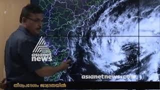 Cyclone Gaja alert at Tamil nadu , Andhra Pradesh and Pondicherry