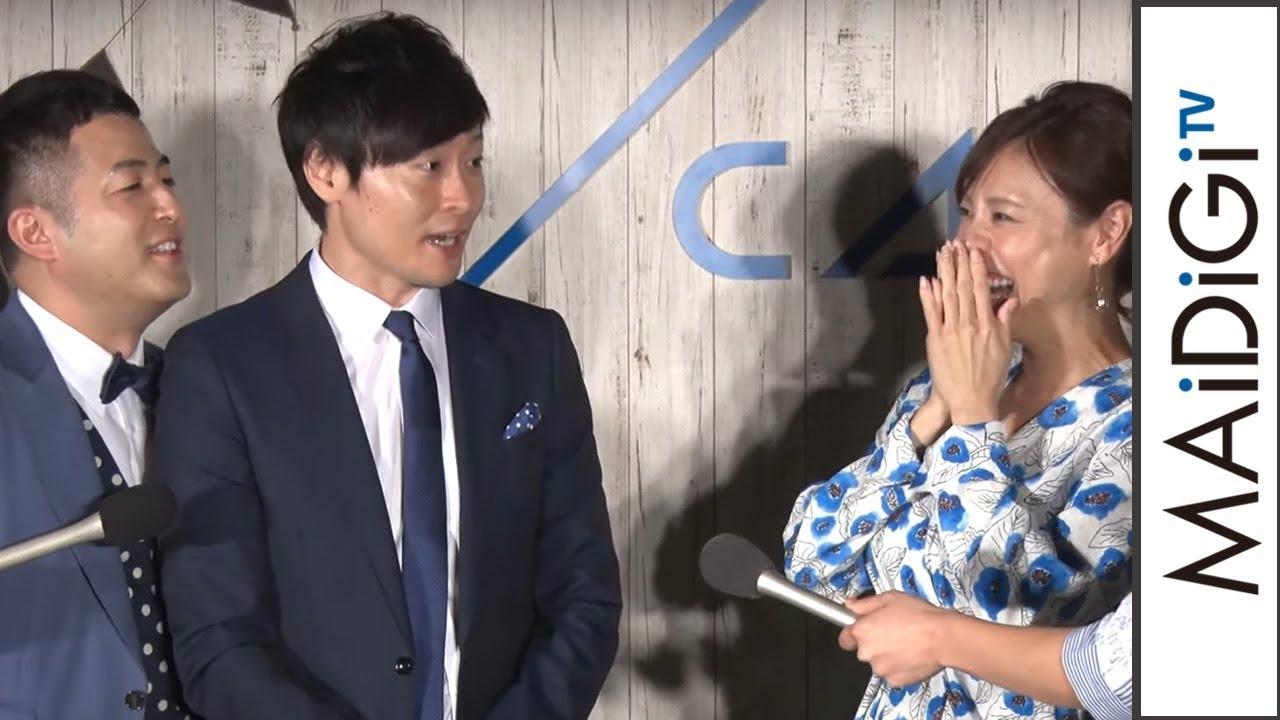 和牛・川西、記者にキレる?「そういう人間は嫌いやからね」水田もあおる 「CAMP SUMMIT 2019」