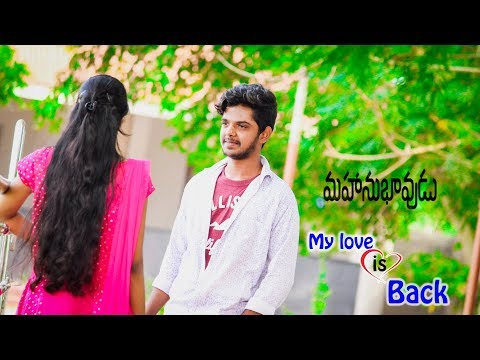 MY LOVE IS BACK FULL SONG  || SPYMEDIA