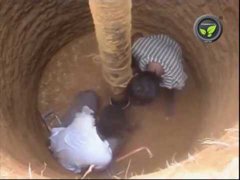 Bore Well Water Recharge - Concrete Ring Method