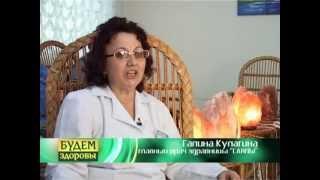 Саялы санаторий-профилакторий - программа будем здоровы 18.12.10