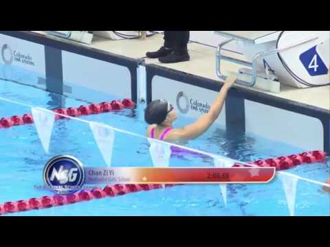 NSG 2016 with National School Swimming Championships 2016