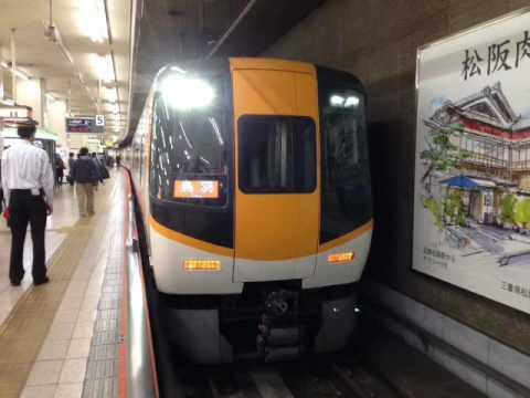 [走行音]近鉄22000系AS04 三菱GTO 丹波橋→京都