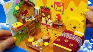 DIY MINIATURE Dollhouse - winnie pooh room decor ! 곰돌이 푸 방 만들기