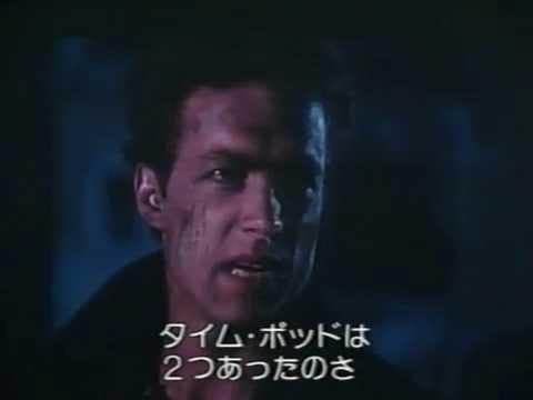 Download Shocking Dark 1990 Aliens rip off -  Termnator 2