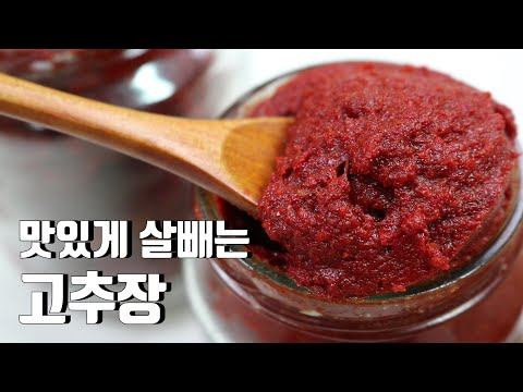 make,-keto-red-pepper-paste,-ketogenic-diet,-low-carb,-keto-recipe,-keto-sauce,-keto-food