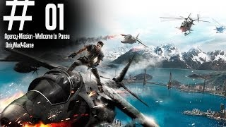 Just Cause 2 (PC)-Mission # 1 Agency Mission Wellcome to-Panau-Gameplay-HD*720p