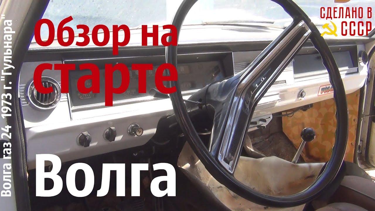 ГАЗ66 - YouTube