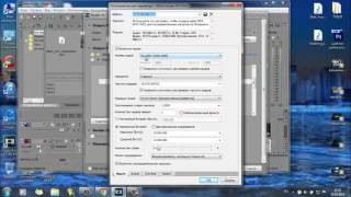 Как Сохранить Видео в Sony Vegas 13 HD 720  / 1080