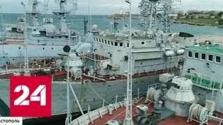 Военная мелодрама: раскрыт секрет, почему Киев не забирает свою боевую мощь из Крыма - Россия 24