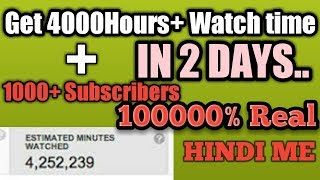 How to Get 4000 Hours Watch Time & 1000 Subscribers in 1 Days||Hindi