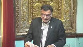 Eve 18th Rabi-ul-Awwal 1439 - Address by World Federation President