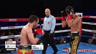 Rey Vargas vs. Azat Hovhannisyan Highlights