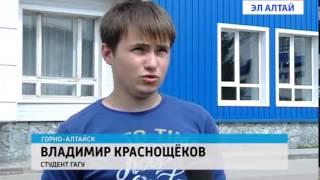 видео Вузы Барнаула: институты, академии и университеты столицы Алтайского края