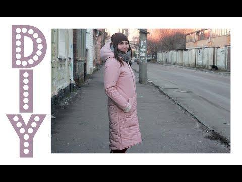 Пальто оверсайз / Пуховик на синтепоне своими руками