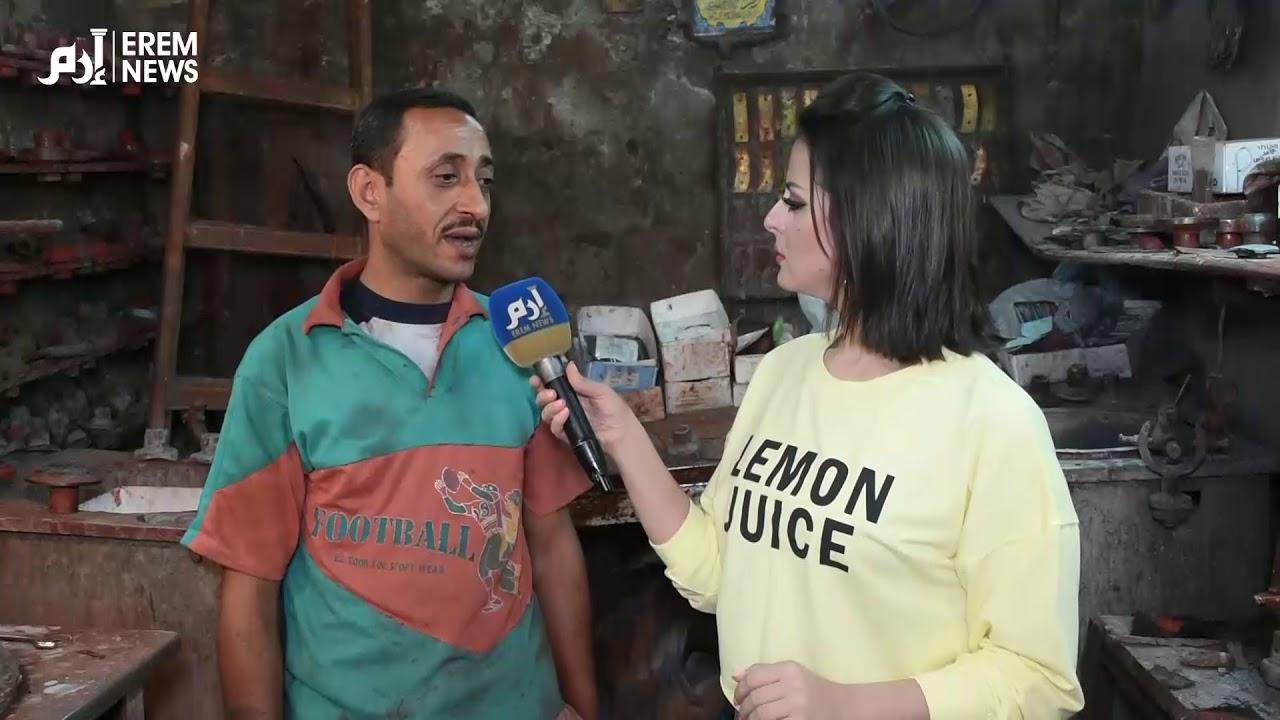 f72acf748 أخبار وتقارير : تصنيع عدسات النظارات الطبية يدويًا.. صناعة مزدهرة في مصر ( فيديو )
