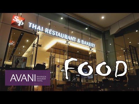 AVANI RIVERSIDE BANGKOK HOTEL | RIVERSIDE PLAZA | S&P THAI FOOD RESTAURANT