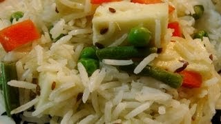 Vegetable Pulao / Veg Pilaf / Veg pulav (Flavorful Rice with vegetables)