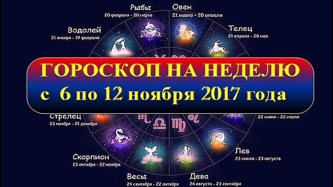 Гопоскоп на 15марта телец