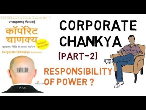 CORPORATE CHANKYA:PART2 | responsibility( ज़िम्मेदारी) of power | [hindi:video book]