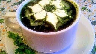 Суп пюре из шпината замороженного со сливками