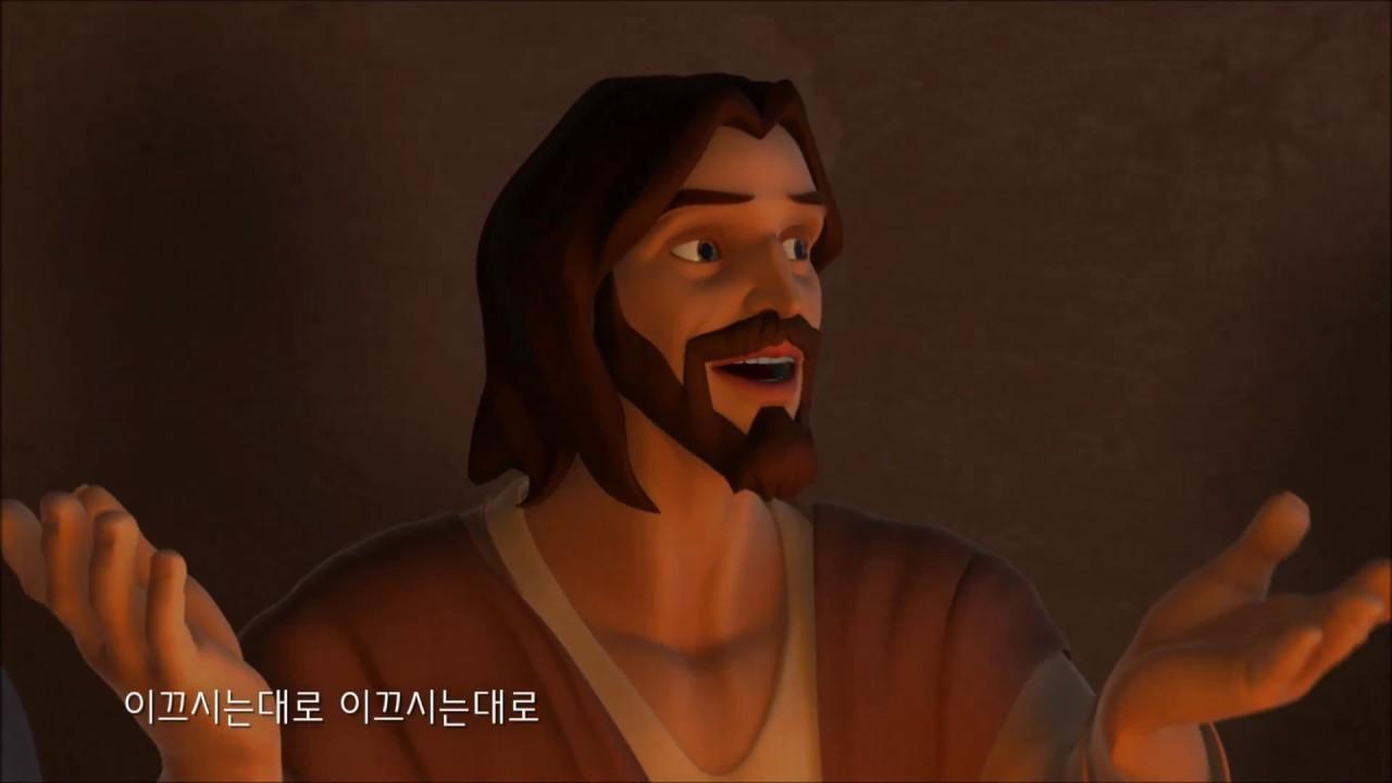 오세연 - 고백 (슈퍼북 3D애니메이션 뮤직비디오)