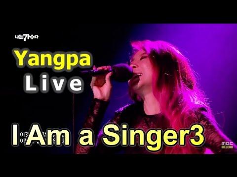 [I Am a Singer 나는 가수다3] - Yang Pa - A'D DIO, 양파 - A'D DIO 20150320