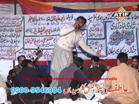 Raja Nadeem & Raja Hafeez Babar - Pothwari Sher - 2014 [0997]
