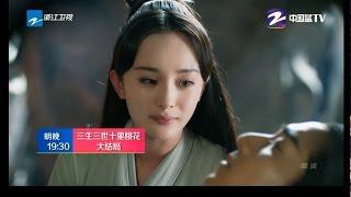 vuclip 三生三世十里桃花Eternal love ep 57-58 behind scence happy birth day