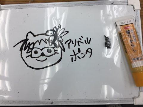 日本のサブカルチャーを世界に届けるゴスロリユニット 「愛夢GLTOKYO」です! ※あいむじーえるとーきょーと読みます。 愛夢GLTOKYO公式HP http://glto...