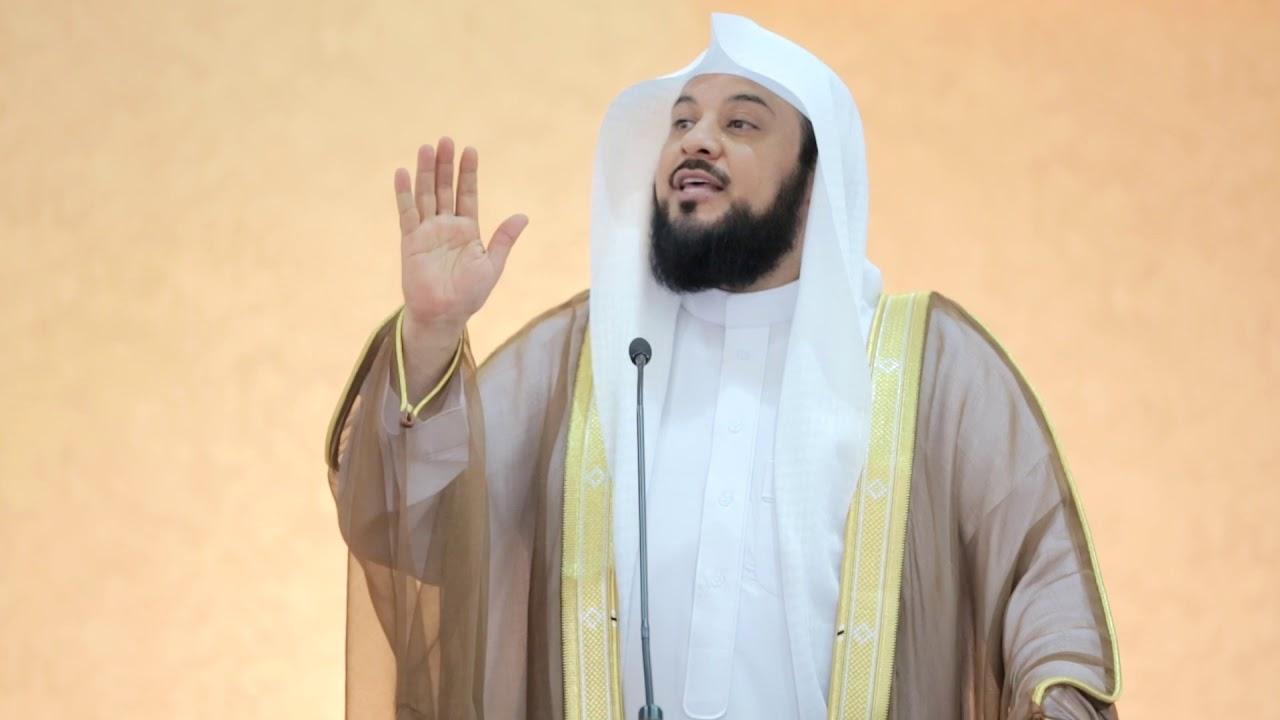 د. محمد العريفي:روح الصلاة ( الخشوع ) | د. محمد العريفي