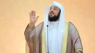 خطبة روح الصلاة ( الخشوع ) | د. محمد العريفي