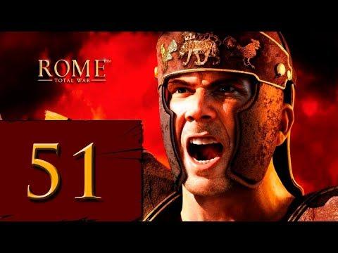 Rome Total War - Campaña Julios - Episodio 51 - Guerra Civil