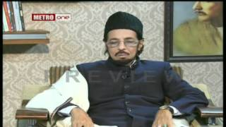 Allama Zameer Akhtar Naqvi (Josh Malehabadi Live Program on Metro TV)