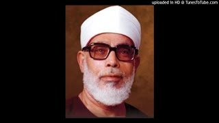 1.  Juz 1 Syekh Mahmud Khalil Al Khosori