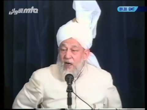 Question and Answer 4th September 1996 with Hazrat Mirza Tahir Ahmad