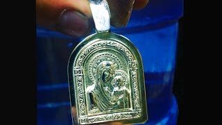 Изготовление Серебряной Иконки(handmade jewelry Пример изготовления нательной серебряной иконки весом 25 грамм ----------------------------------------------------------------..., 2016-08-03T19:00:02.000Z)