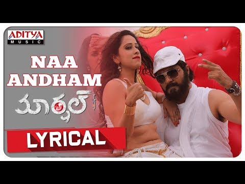 Dasavatharam Telugu Mp3 Naa Songs Download | Baixar Musica
