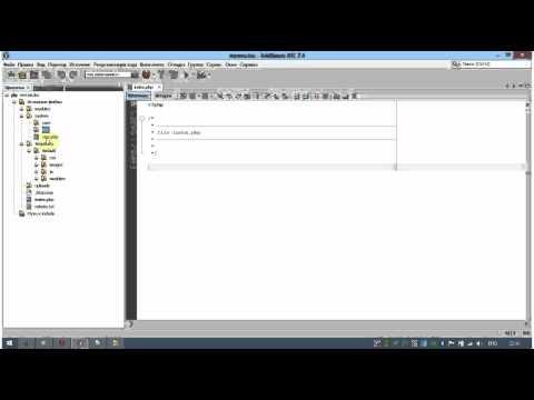 Создание CMS на PHP (№1)