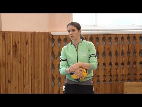 Новый тренер по женскому волейболу продолжает набор в ДЮСШ 1