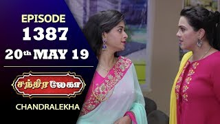 CHANDRALEKHA Serial | Episode 1387 | 20th May 2019 | Shwetha | Dhanush | Nagasri |Saregama TVShows