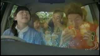 車用消臭剤 松岡修造さんが車中でハンバーガー食べてる.