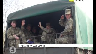 Бійці 92-ї механізованої бригади вирушили із Щастя додому