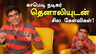 Thenali Comedy – Flashback
