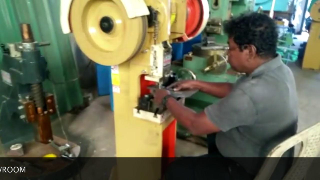 Pathak 5 Ton Power Press Machine Working Youtube