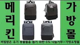 rt736z남자직장인비지니스대학생인조가죽노트북여성정장백…